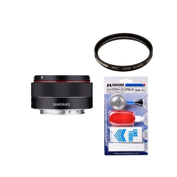 [レンズフィルター&クリーニングセット付き! ]交換レンズ サムヤン AF 35mm F2.8 アルファFE用(快適家電デジタルライフ)