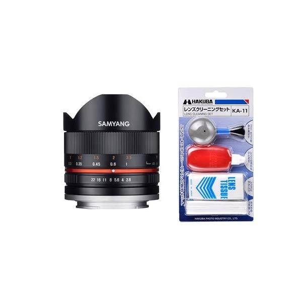[クリーニングセット付き!]交換レンズ サムヤン 8mm F2.8 II フジX用 BK(快適家電デジタルライフ)