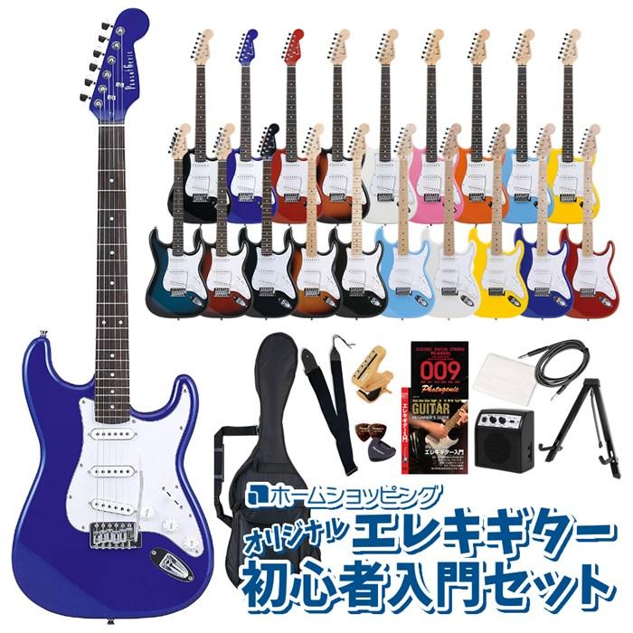 (メーカー直送)(代引不可) ST-180/MBL メタリックブルー PhotoGenic エレキギター (ホームショッピングオリジナル 初心者入門 ギターセット) (ラッピング不可)(快適家電デジタルライフ)