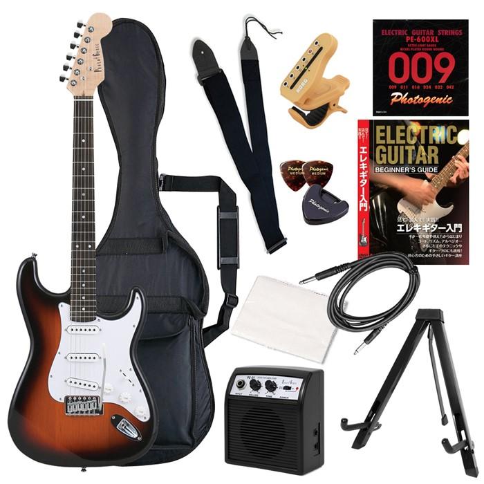 (メーカー直送)(代引不可) ST-180/SB サンバースト PhotoGenic エレキギター (ホームショッピングオリジナル 初心者入門 ギターセット) (ラッピング不可)