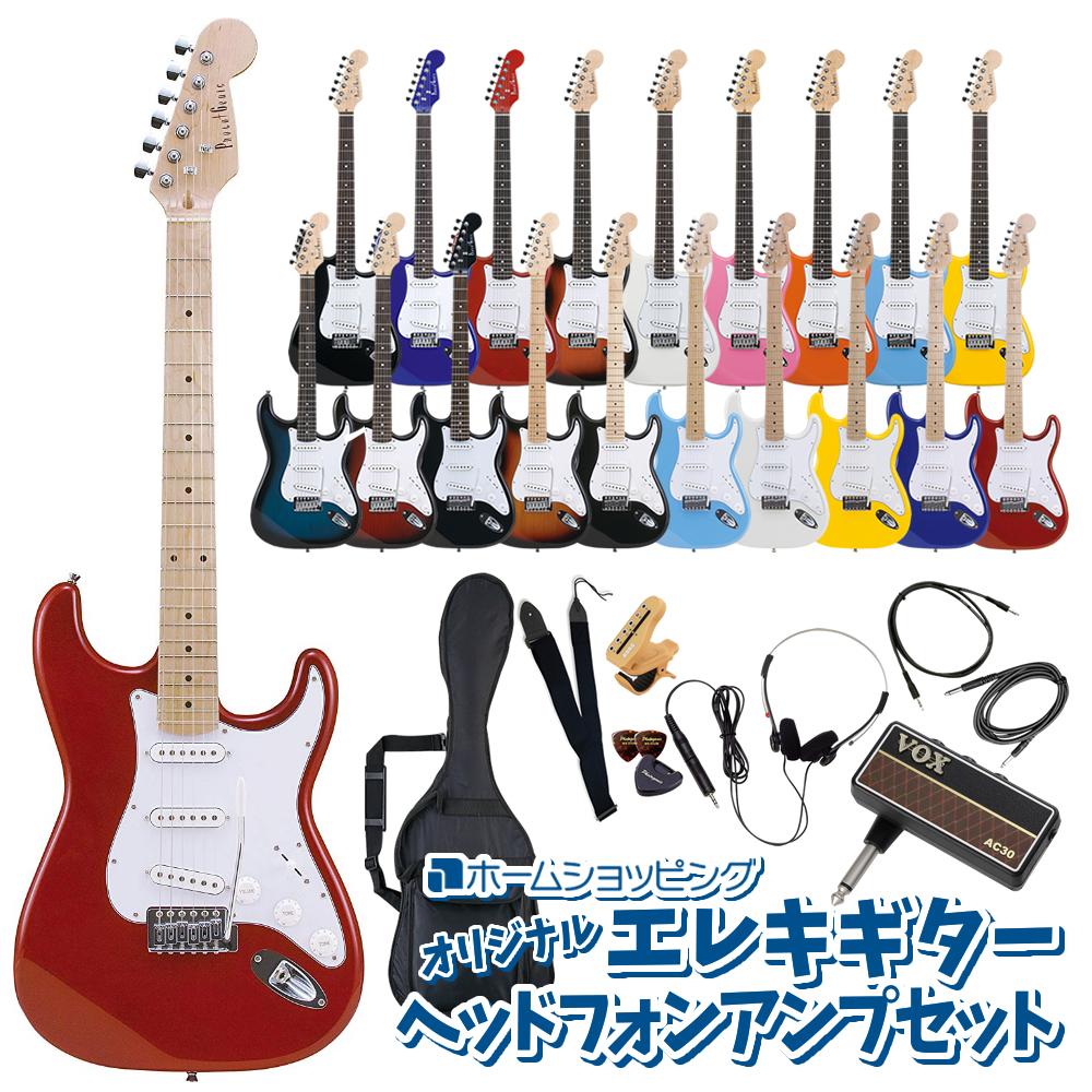 (メーカー直送)(代引不可) ST-180M/MRD メタリックレッド PhotoGenic エレキギター (ホームショッピングオリジナル ヘッドフォンアンプ ギターセット) (ラッピング不可)