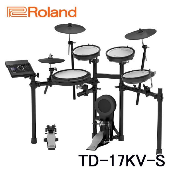 (電子ドラム)(ローランド)Roland TD-17KV-S(TD17KVS) (ラッピング不可)(快適家電デジタルライフ)