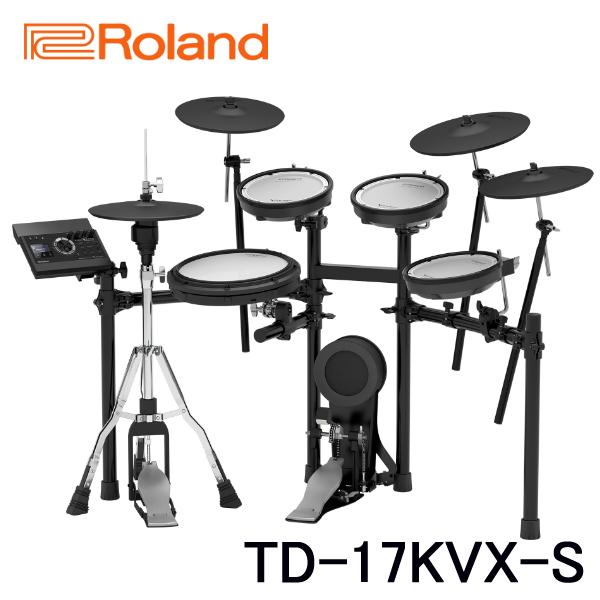 (電子ドラム)(ローランド)Roland TD-17KVX-S(TD17KVXS) (ラッピング不可)(快適家電デジタルライフ)