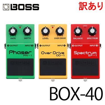 (開梱品/訳あり)エフェクター BOSS BOX-40 Compact Pedal 40th Anniversary Box Set (外箱ダメージ有、本体新品未使用)(ラッピング不可)