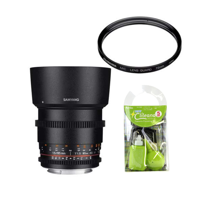 [レンズクリーナーキット&レンズフィルターセット付き]交換レンズ サムヤン VDSLR 85mm T1.5 キヤノン用(快適家電デジタルライフ)