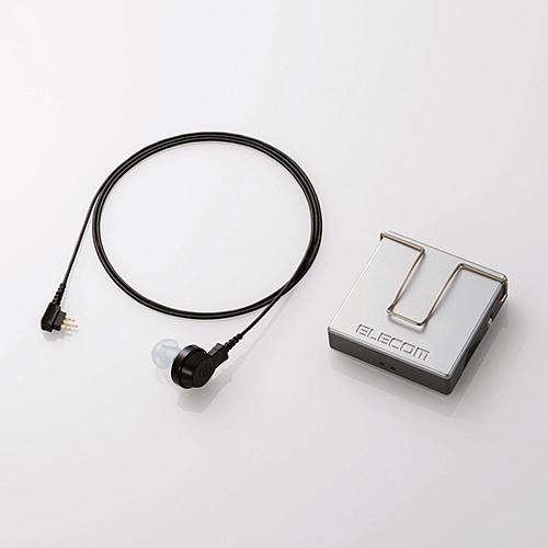 エレコム EHA-PA01GY グレー やさしい補聴器 ポケット型 (EHAPA01GY)(ELECOM)(快適家電デジタルライフ)