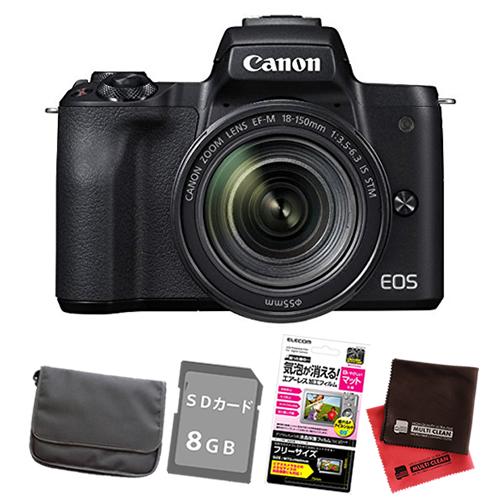 (お買い得セット)キヤノン EOS Kiss M ブラック EF-M18-150 IS STM レンズキット (2682C005) ミラーレス一眼カメラ (Canon)