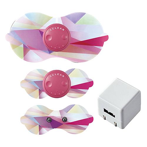 (アダプターセット)エレコム HCT-P01PN2 ピンク 家庭用EMS機器 エクリア リーン フルセット (HCTP01PN2)(ELECOM)(快適家電デジタルライフ)
