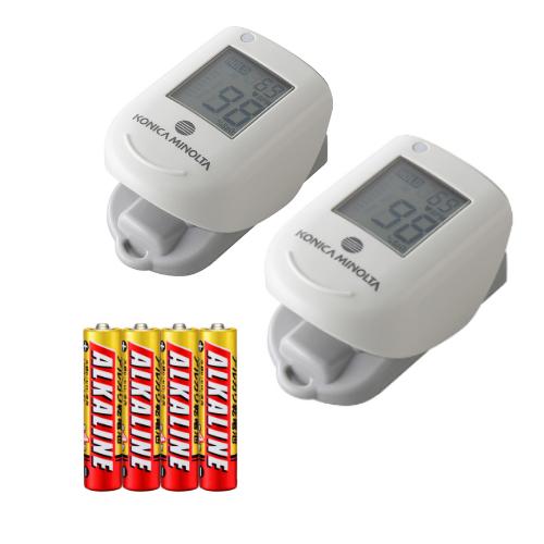【本品2個+単4アルカリ電池4本セット】コニカミノルタ パルスオキシメータ PULSOX-1(KONICA MINOLTA)(PULSOX1)(快適家電デジタルライフ)