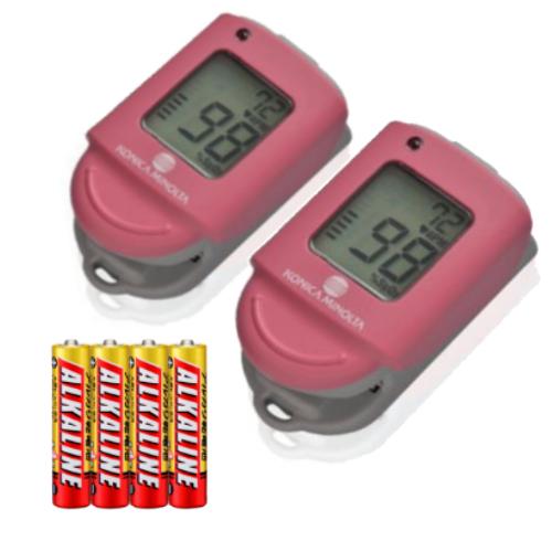 【本品2個+単4アルカリ電池4本セット】コニカミノルタ パルスオキシメータ ベリーピンク PULSOX-Lite(KONICA MINOLTA)(PULSOXLite)(快適家電デジタルライフ)