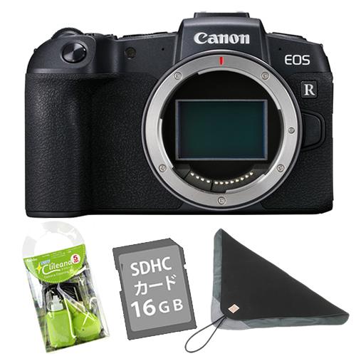 (クリーナー・SD・カメララップ付)キヤノン ミラーレスカメラ EOS RP ボディー 商品コード:3380C001 ボディのみ (キャノン/Canon)(快適家電デジタルライフ)