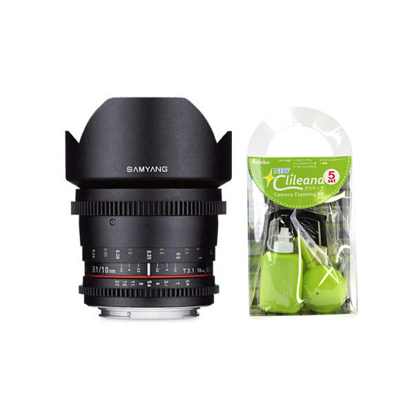 [クリーニングセット付き!]交換レンズ サムヤン VDSLR 10mm T3.1 ソニ-E用(快適家電デジタルライフ)