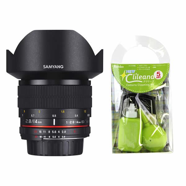 [クリーニングセット付き!]交換レンズ サムヤン 14mm F2.8 ED AS IF UMC ソニーアルファ用(快適家電デジタルライフ)