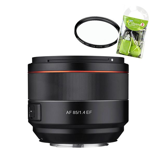 (フィルター・クリーナー付!)サムヤン 交換レンズ SAMYANG AF85mm F1.4 EF フルサイズ対応 単焦点レンズ キヤノンEF(快適家電デジタルライフ)