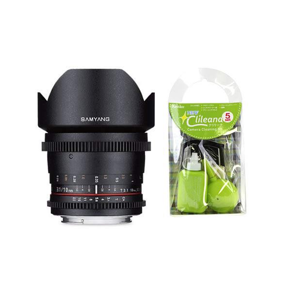 [クリーニングセット付き!]交換レンズ サムヤン 10mm T3.1 VDSLR ED AS NCS CS II マイクロ4/3用(快適家電デジタルライフ)