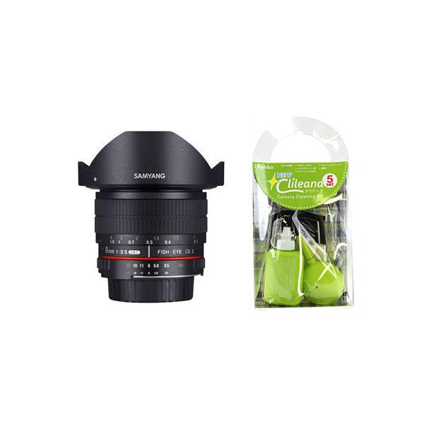 [クリーニングセット付き!]交換レンズ サムヤン 8mm F3.5 ニコンAE用(フード脱着式)(快適家電デジタルライフ)