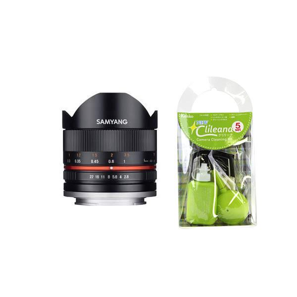 [クリーニングセット付き!]交換レンズ サムヤン 8mm F2.8 II キヤノンM用 BK(快適家電デジタルライフ)
