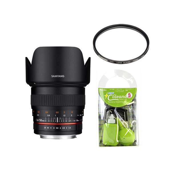 [レンズフィルター&クリーニングキット付き! ]交換レンズ サムヤン 50mm F1.4 AS UMC キャノンEF用(快適家電デジタルライフ)