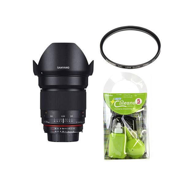 [レンズフィルター&クリーニングキット付き! ]交換レンズ サムヤン 24mm F1.4 ED AS IF UMC ニコンF AE用(快適家電デジタルライフ)