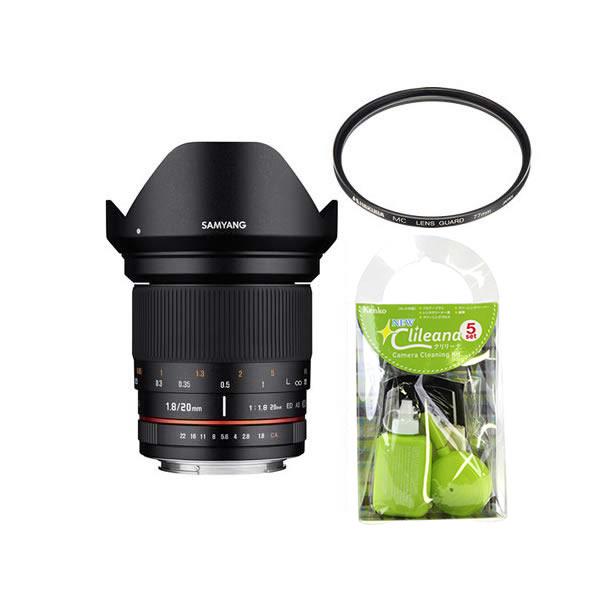 [レンズフィルター&クリーニングセット付き! ]交換レンズ サムヤン 20mm F1.8 ED AS UMC ニコンAE用(快適家電デジタルライフ)