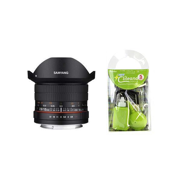 [クリーニングセット付き!]交換レンズ サムヤン 12mm F2.8 ED AS NCS FISH-EYE ニコンAE用(快適家電デジタルライフ)