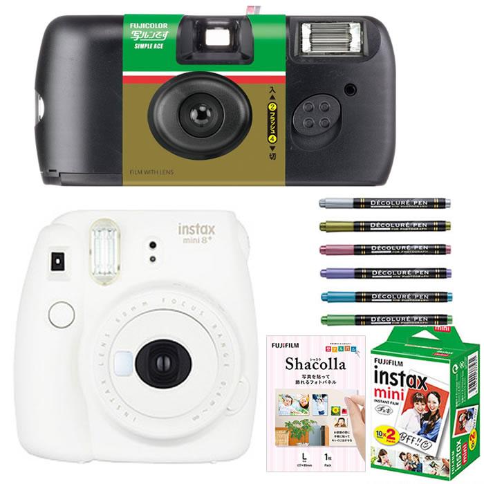 アナログカメラ2種セットチェキ インスタックスミニ instax mini 8+ バニラ & 写ルンです 富士フイルム(快適家電デジタルライフ)