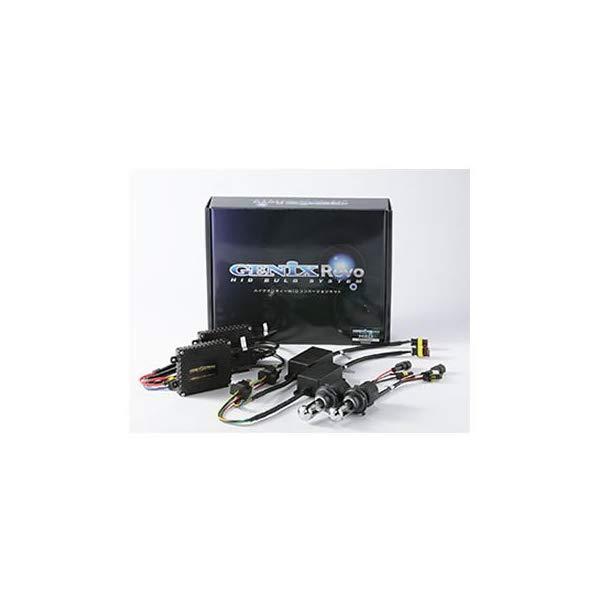 【送料無料】[中発販売]【12V車専用/1年保証】GR60HB4 HIDバルブ GENIX Revo HB4 6000k【ラッピング不可】【カー用品】【快適家電デジタルライフ】