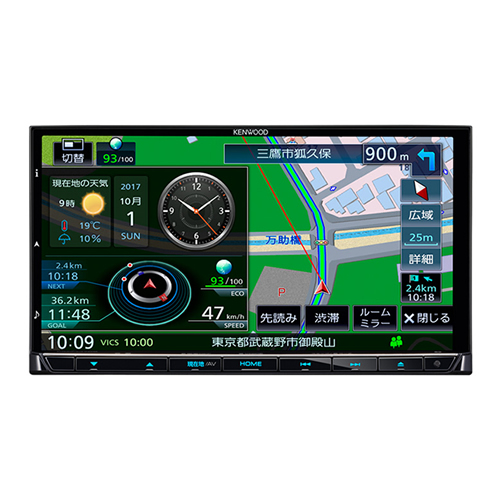 ケンウッド MDV-M705 彩速ナビ 7V型モデル AVナビゲーション(快適家電デジタルライフ)