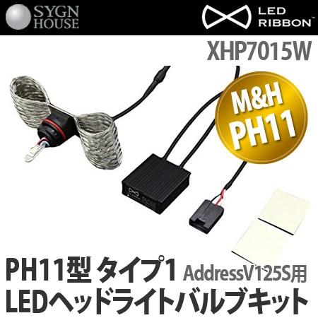 NEU 5A KFZ Adapter 12V 3A Strom für SAGA LED//LCD TV Stecker 2,1 // 5,5 mm