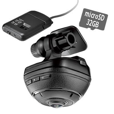 【駐車監視オプション&microSDHC32GB付】カーメイト DC3000 ドライブレコーダー機能付き360°車載カメラ d'Action 360 ダクション360 【快適家電デジタルライフ】