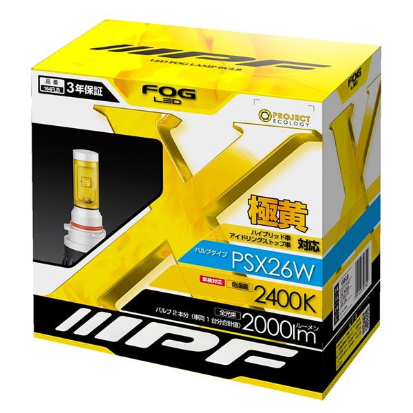 IPF アイ・ピー・エフ LEDフォグランプバルブ 164FLB 2700K PSX26W (カー用品)(快適家電デジタルライフ)