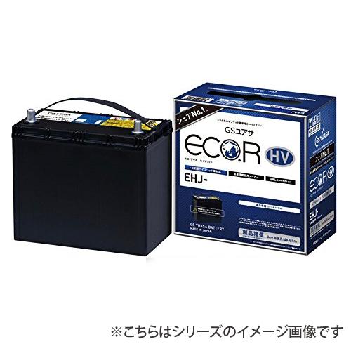 (メーカー直送)(代引不可) ジーエス・ユアサ 車用バッテリー ECO.R HV EHJ-S65D26L-B (エコアール)(GSユアサ)