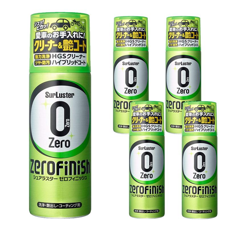 (5個セット)シュアラスター ゼロフィニッシュ S-125 S125 コーティング剤 クリーナー カーケア用品 (SurLuster)(ラッピング不可)(快適家電デジタルライフ)