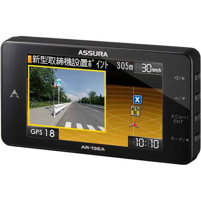 GPSレーダー探知機 セーフティーレーダー セルスター CELLSTER AR-13EA 日本製 3年保証 GPSデータ更新無料(快適家電デジタルライフ)
