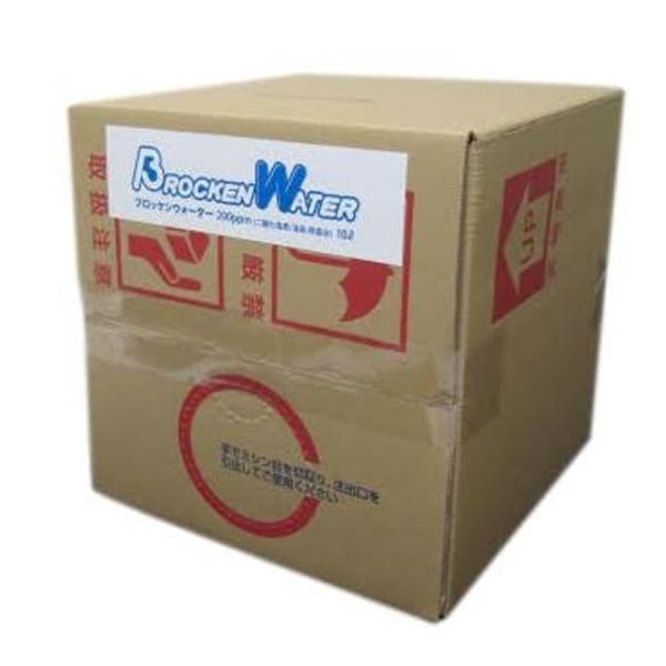 エアフォース専用水 水成二酸化塩素 ブロッケンウォーター BONDS ボンズ BW0501 除菌消臭 空気感染予防 空間除菌(ラッピング不可)(快適家電デジタルライフ)