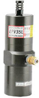 【代引不可】【メーカー直送】 エクセン【小型加工機械・電熱器具】ピストンバイブレータ EPV35L EPV35L (2905418)【ラッピング不可】【快適家電デジタルライフ】