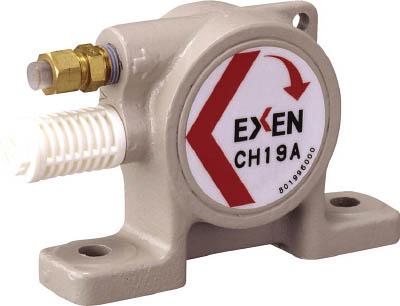 【代引不可】【メーカー直送】 エクセン【小型加工機械・電熱器具】空気式ポールバイブレーター CH32A CH32A (4216407)【ラッピング不可】