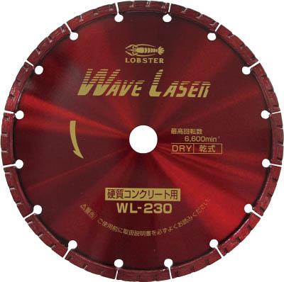 【代引不可】【メーカー直送】 ロブテックス【切断用品】ダイヤモンドホイール ウェブレーザー(乾式) 230mm WL230 (2133636)【ラッピング不可】