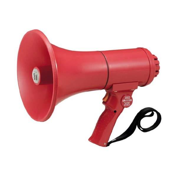 【TOA/拡声器】 防滴メガホン15Wサイレン音付 ER-1115S【ラッピング不可】【快適家電デジタルライフ】