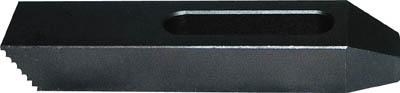【代引不可】【メーカー直送】 スーパーツール【ツーリング・治工具】 ステップクランプ(M22・24用、全長200) 80S10 (1762729)【ラッピング不可】【快適家電デジタルライフ】