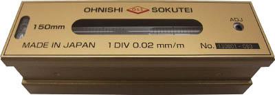 【代引不可】【メーカー直送】 大西測定【測定工具】 平形精密水準器(一般工作用)150mm 201150 (7605285)【ラッピング不可】【快適家電デジタルライフ】