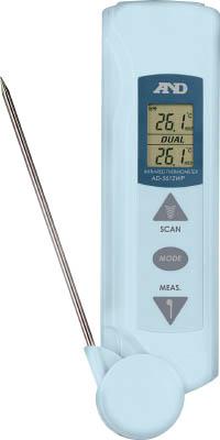 【代引不可】【メーカー直送】 エー・アンド・デイ【計測機器】 防水型放射温度計 AD5612WP (4068939)【ラッピング不可】【快適家電デジタルライフ】