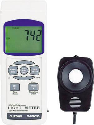【代引不可】【メーカー直送】 カスタム【計測機器】デジタル照度計 LX2000SD (3923649)【ラッピング不可】【快適家電デジタルライフ】