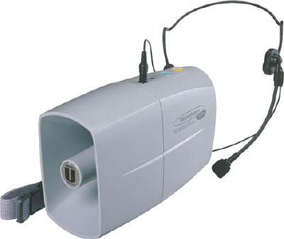 【代引不可】【メーカー直送】 ユニペックス【安全用品】 ミニメガホン 3W ウエストホーン TRC3WH (4347030)【ラッピング不可】【快適家電デジタルライフ】