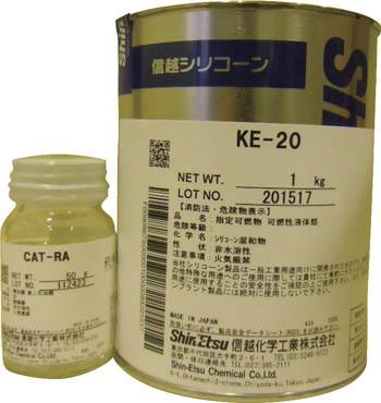 【代引不可】【メーカー直送】 信越化学工業【化学製品】一般型取リ用 2液 1kg KE20 (4230051)【ラッピング不可】【快適家電デジタルライフ】