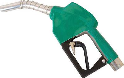 【代引不可】【メーカー直送】 アクアシステム【ポンプ】 オートストップガン 灯油・軽油・ガソリン(20A・Rc3/4) ATNH20 (4100379)【ラッピング不可】【快適家電デジタルライフ】