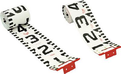 【代引不可】【メーカー直送】 ムラテックKDS【測量用品】 記録証明写真用ロッド120巾10m R12010 (2461650)【ラッピング不可】【快適家電デジタルライフ】