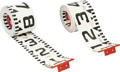 【代引不可】【メーカー直送】 ムラテックKDS【測量用品】 記録証明写真用ロッド120巾20m R12020 (2461668)【ラッピング不可】【快適家電デジタルライフ】