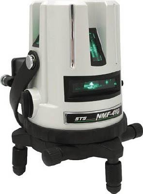 【代引不可】【メーカー直送】 STS【測量用品】 グリーンレーザー墨出器 NMF-41G NMF41G (7545932)【ラッピング不可】【快適家電デジタルライフ】