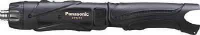 【代引不可】【メーカー直送】 Panasonic 【電動工具・油圧工具】 充電スティックドリルドライバー 3.6V ブラック 本体ノミ EZ7410XB1 (7603525)【ラッピング不可】【快適家電デジタルライフ】